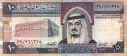 "SAUDI ARABIA 10 RIYALS 1983 F P-23a ""free Shipping Via Regular Air Mail (buyer Risk)"" - Saoedi-Arabië"