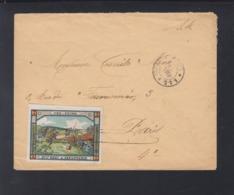 France Lettre Tresor Et Postes 91e R. D'Inf. - Poststempel (Briefe)