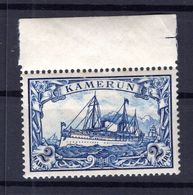 Kamerun 17 OR LUXUS ** POSTFRISCH (B7292 - Kolonie: Kamerun