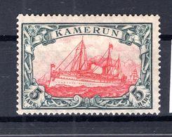 Kamerun 25IIB LUXUS ** POSTFRISCH BPP 120EUR (B8218 - Kolonie: Kamerun
