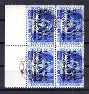 Litauen 9 VIERERBLOCK Gest. 240EUR (B4935 - Bezetting 1938-45