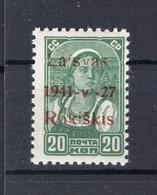 Litauen ROKISKIS 4bI LUXUS ** POSTFRISCH 26EUR (74273 - Besetzungen 1938-45