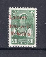 Litauen ROKISKIS 4bI LUXUS ** POSTFRISCH BPP 26EUR (74272 - Besetzungen 1938-45