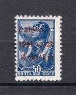 Litauen ROKISKIS 5bI LUXUS ** POSTFRISCH BPP 16EUR (74274 - Besetzungen 1938-45