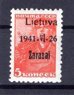 Litauen ZARASAI 1aIII Tadellos ** POSTFRISCH 40EUR (B4966 - Besetzungen 1938-45