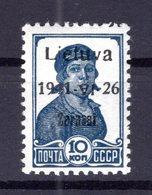 Litauen ZARASAI 2aI Tadellos ** POSTFRISCH 25EUR (B4963 - Occupation 1938-45
