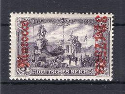 Marokko 32B LUXUS * MH 55EUR (76139 - Deutsche Post In Marokko