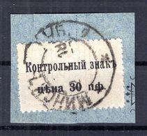 Ober-Ost 10.Armee 1 Herrlich Auf Gest. Luxusbriefst�ck 400EUR (B2574 - Besetzungen 1914-18