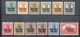 Ober-Ost 1/12 SATZ * MH 30EUR (76708 - Besetzungen 1914-18