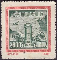 CHINE  1954  -  YT  865   - Conference Postale  - Emis Sans Gomme - NEUF** Avec Aminci - Réimpressions Officielles