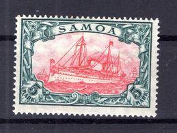 Samoa 23IIA LUXUS ** POSTFRISCH BPP 200EUR (B7503 - Kolonie: Samoa