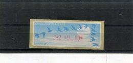 France 1 Vignette Distributeur Type C LISA  N°YT 211 - J+2 14,00 - 1990 «Oiseaux De Jubert»