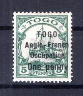 Togo 15II PFI ABART * MH 60EUR (B6087 - Colony: Togo