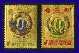 1970 - Afars Et Des Issas - Scott Nº C 58 - C 59 - MNH - AI- 43 - Gran Lujo - Perfecta - Afars Et Issas (1967-1977)