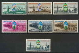 YAR (nord Yemen) - 3558/ N° 522 / 528 World Exhibition Sana's Overprint ** MNH - Yemen