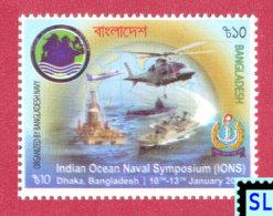Bangladesh Stamps 2016, Indian Ocean Naval Symposium, MNH - Bangladesh