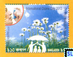 Bangladesh Stamps 2013, International Day For The Preservation Of The Ozone Layer, MNH - Bangladesh