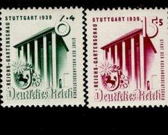Deutsches Reich 692 - 293 Reichsgartenstadt MNH Postfrisch ** Neuf - Deutschland