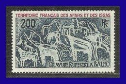 1974 - Afars Et Des Issas - Scott Nº C 98 - MNH - AI- 40 - Afars Et Issas (1967-1977)