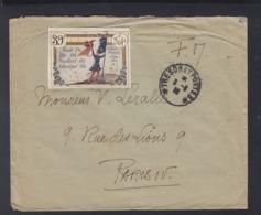 France Lettre Tresor Et Postes 1918 39e Inf. - Poststempel (Briefe)
