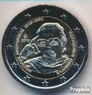 Griechenland 2019 Stgl./unzirkuliert Auflage: 750.000 2019 2 Euro Manolis Andronikos - Grèce