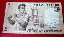 המץ ליוט ישראל  1958  BILLET DE BANQUE BANK OF ISRAËL 5  LIRES HAMECH LIROT ISRAELI  כרטיס בנק   BANK TICKET - Israël