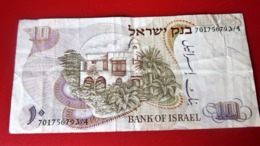 המץ ליוט ישראל  1968  BILLET DE BANQUE BANK OF ISRAËL 10  LIRES ESSER LIROT ISRAELI  כרטיס בנק   BANK TICKET - Israël