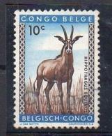 CONGO -surcharge Congo De LISALA Sur 10c Animaux - (X) - Certificat - RRR - UN7 - Katanga
