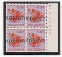 CONGO -surcharge KONGO De MASSISI-MWESO Sur 6.50F Fleurs - XX - MNH - Certificat - RRR - UN7 - Katanga