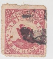 JAPON. FAUCON 45S. N° 34. PLANCHE 1 - Giappone