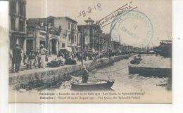 Campagne D'Orient : Salonique : Cachet Du 97e Bataillon De Tirailleurs Sénégalais, Le Commandant - Guerre 1914-18