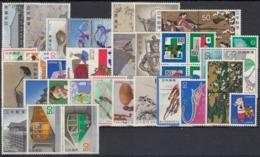 JAPON 1977 Nº 1210/46 + HB-82,83 NUEVO PERFECTO 37 SELLOS + 2 HB - Japon