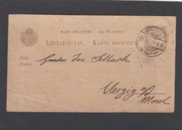 """ERLAUBNISS ZUR BESICHTIGUNG DER BURG ELTZ. STEMPEL """"VUKOVAR"""". - Postal Stationery"""