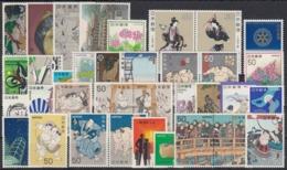 JAPON 1978 Nº 1247/81 + HB-84 NUEVO PERFECTO 35 SELLOS + 1 HB - Japon