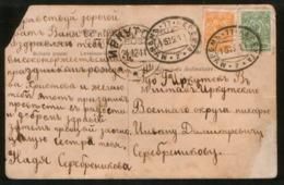 Russia 1911 Postcard TPO # 77 Murom - Nerekhta, To Irkutsk - Covers & Documents