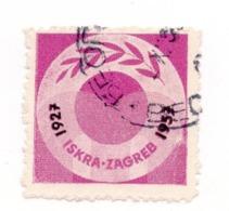 CROATIA, 1927-1957 ISKRA-ZAGREB, POSTER STAMP - Kroatien