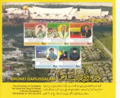 2016 Brunei Sultan's Birthday Military  Complete Sheet Of 5 MNH - Brunei (1984-...)