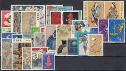 JAPON 1979 Nº 1282/15 + HB-85,86 NUEVO PERFECTO 34 SELLOS + 2 HB - Full Years