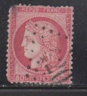 FRANCE Scott # 63 Used - Missing Corner Perfs - 1871-1875 Ceres