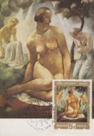 Carte  Maximum   1er  Jour   HONGRIE    Peintures  De  Nus    1974 - Cartoline Maximum