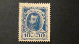 Russia - 1915 - Mi:RU 107A, Yt:RU 102, Sg:RU 165* - Look Scan - Neufs