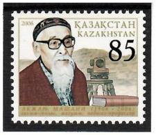 Kazakhstan 2006 . Geologist Akjan Mashan. 1v: 85.  Michel # 547 - Kazakistan