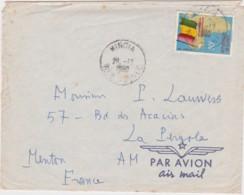 Bt - Enveloppe Poste Aérienne Guinée - Institut Pasteur De KINDIA - 1960 - Guinea (1958-...)