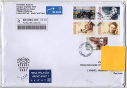 Registred Letter From Macedonia To Russia 2019  Music Composer Debussy Schumann - Muziek