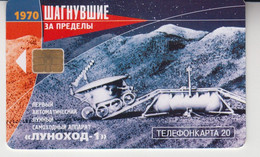 RUSSIA 2002 SPACE STATION SALUT 6 WITH SHUTTLE SOYUZ - Spazio