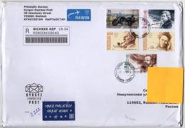 Registred Letter From Kyrgyzstan To Russia 2019  Amous People Mazart Tolkien Sklodovskaya-Curie Dvorak Motorcycle Biker - Muziek