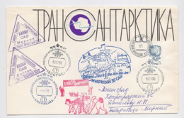 ANTARCTIC Vostok Mirny Station 35 SAE Base Pole Mail Cover USSR RUSSIA Team Dog - Bases Antarctiques
