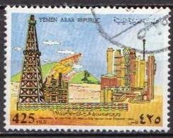 Yemen Used Stamp - Yemen