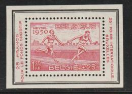 BELGIQUE - PRIVE - PR117 ** (1951) 25e Foire Internationale De Bruxelles . - Belgium