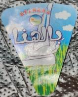 EGYPT -  Bel Hana Cheese Label  Etiquette De Fromage - Fromage